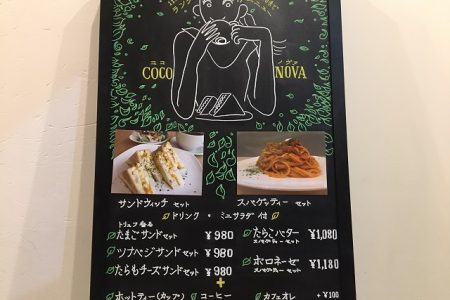 お得なランチセット980円~!トーストサンドイッチにドリンク・ミニサラダ付き!
