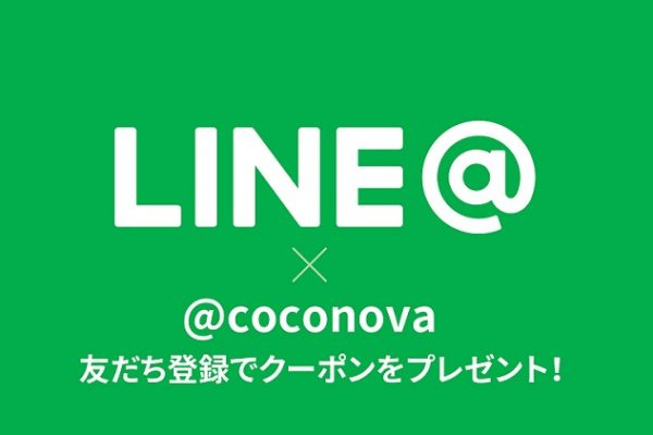 LINE@ ココノヴァ