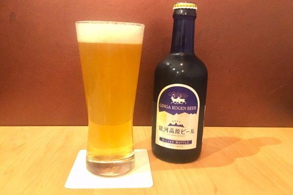 銀河高原ビール ココノヴァ