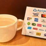 クレジットカード・電子マネー・QRコード支払がご利用頂けます。