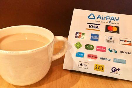 クレジットカード・電子マネー・QRコード決済がご利用頂けます。