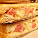 【2020.3.3~】週替わりランチセット「フレッシュトマトとクリームチーズのたまごサンド」