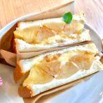 【新メニュー】シナモンアップルサンド☆アップルパイのような温かいサンドイッチ