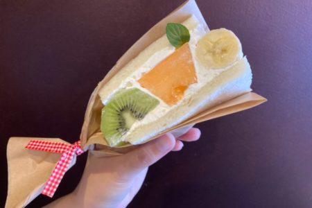 フルーツサンドがメロン、キウイ、バナナになりました。